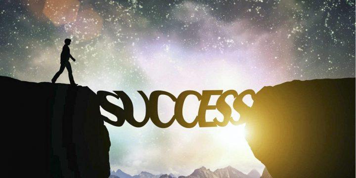 Η επιτυχία!