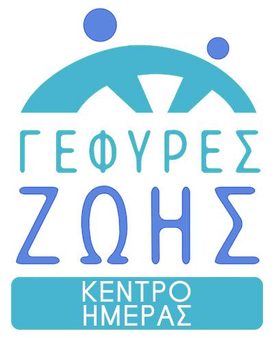 ΔΕΛΤΊΟ ΤΎΠΟΥ
